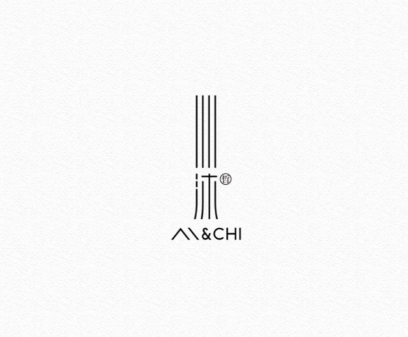 沐哲·天然植物洗护品牌