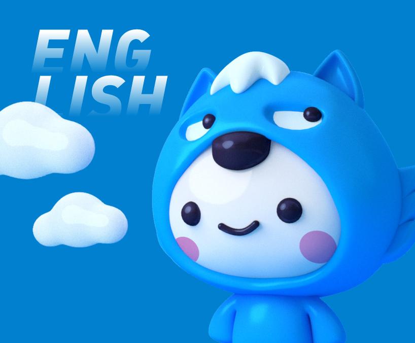 狼人英语·专业英语培训